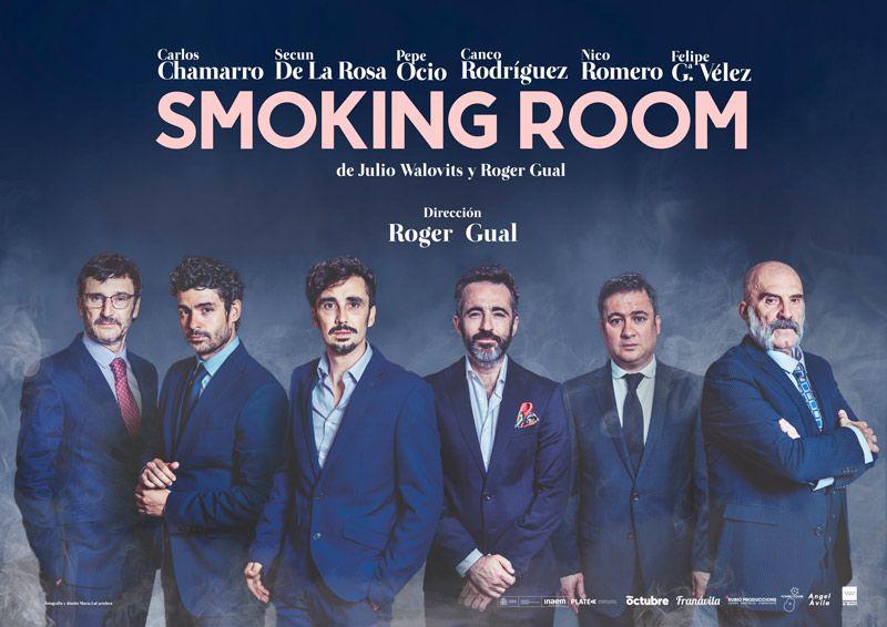 smooking-room-teatro-agendacultural-octubre18-revista-love-talavera